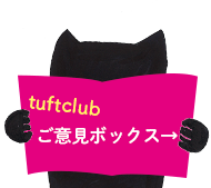 tuftclub Vol.149